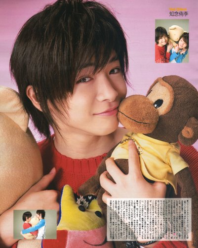 http://aikofanpi.files.wordpress.com/2009/04/chinen-yuri-34.jpg